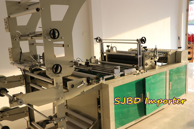 เครื่องตัด Side Seal RFQ - 700