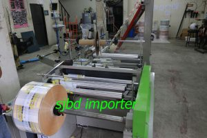 Triangular folding machine
